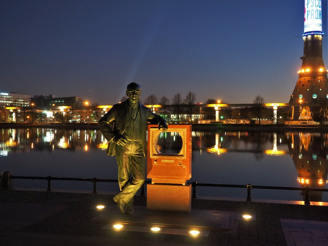Памятник Зворыкину (Останкино) - Leonid Voropaev