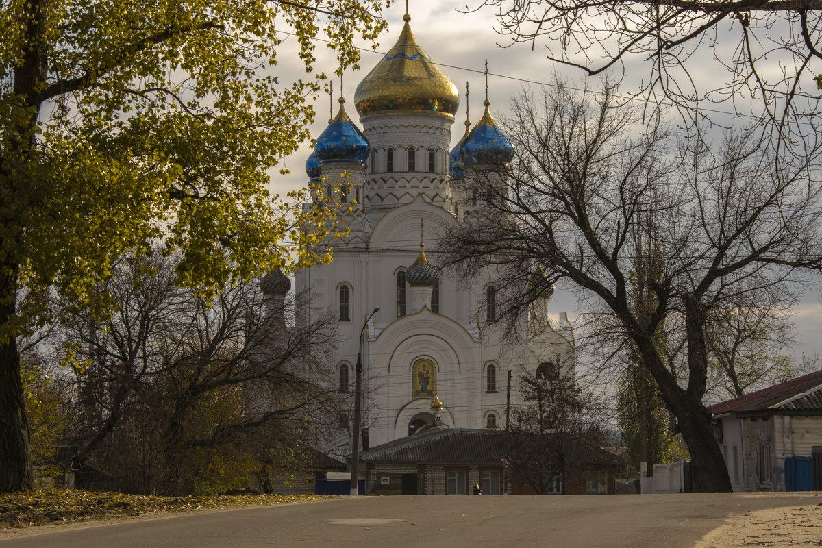 Храм .... - Сергей К.