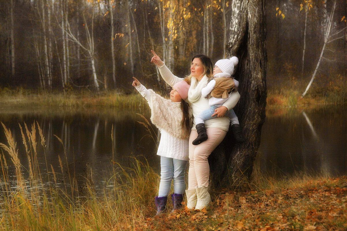 Осенняя прогулка - Евгения Вереина