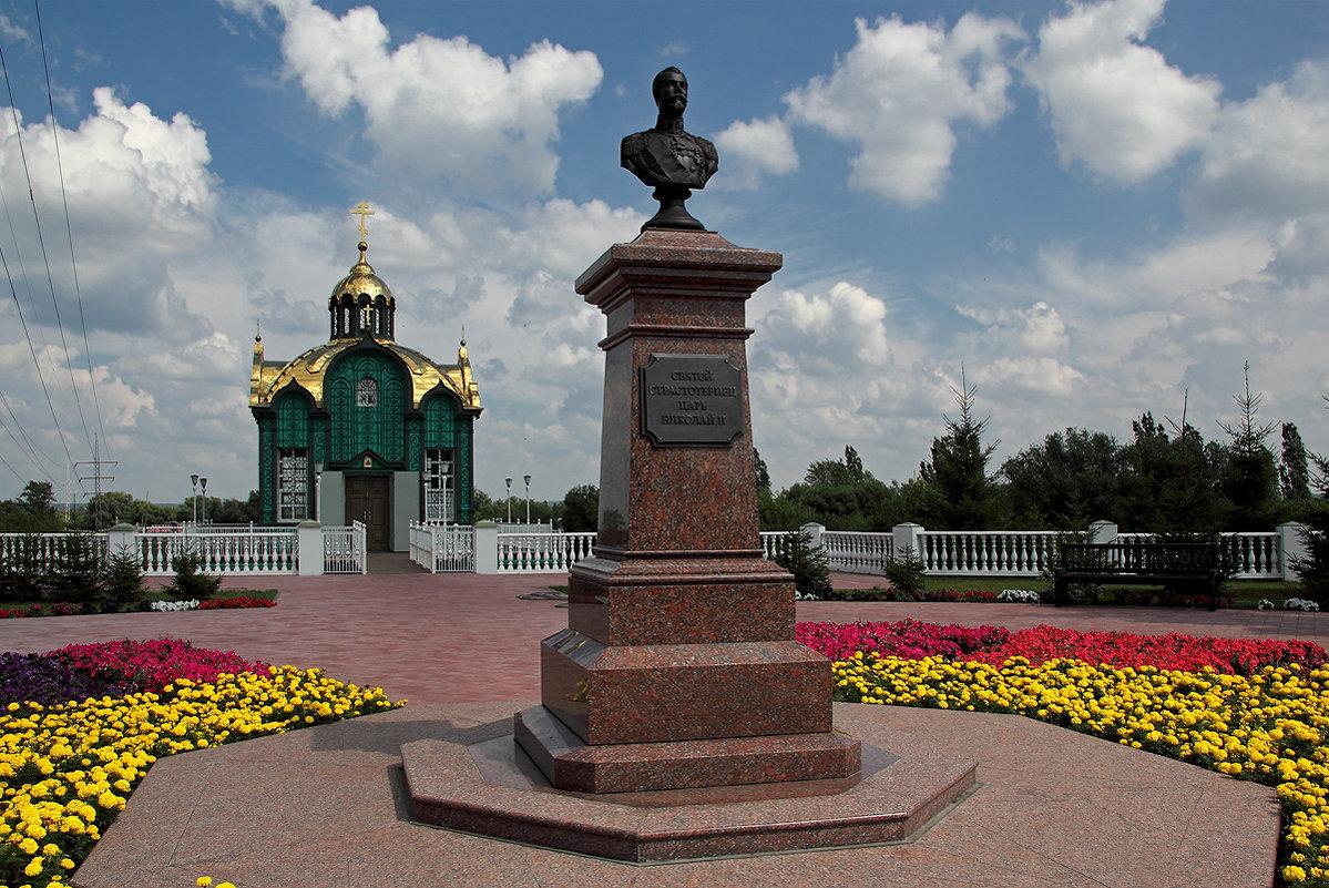 Памятник Николаю II и часовня Питирима Тамбовского. Тамбов - MILAV V