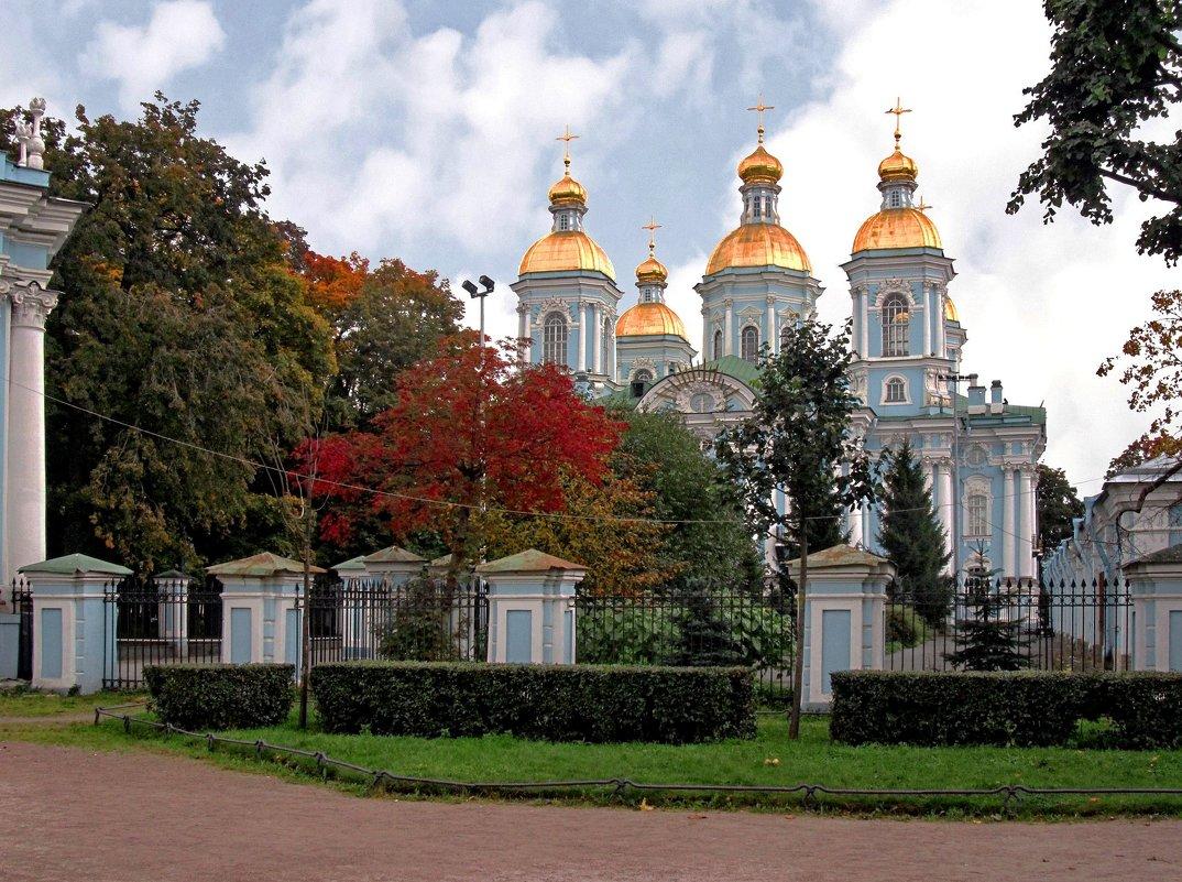 Вид на Никольский собор - Сергей Карачин