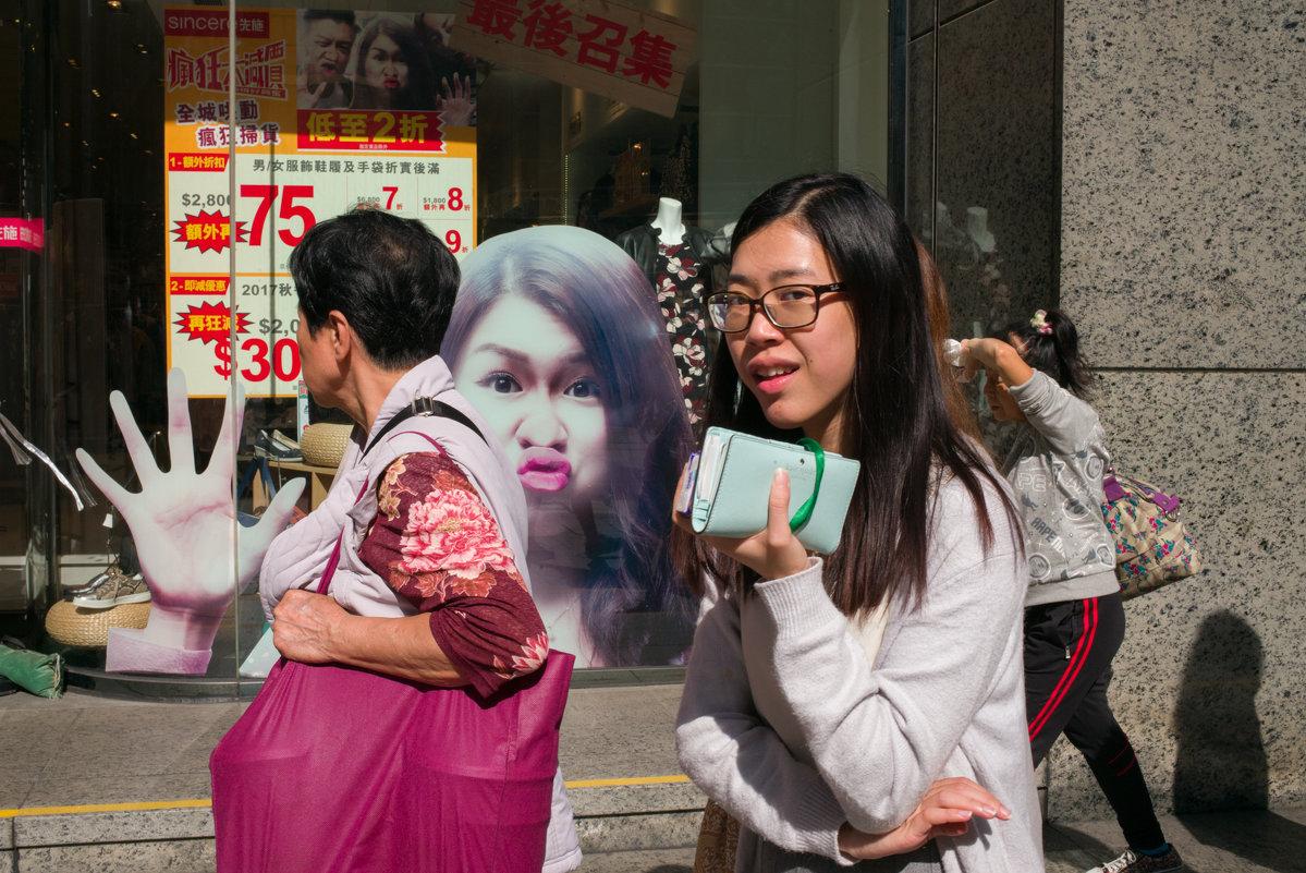 Hong Kong - Sofia Rakitskaia
