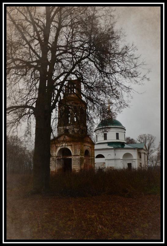 Возрождение Храма - Aleksandr Ivanov67 Иванов