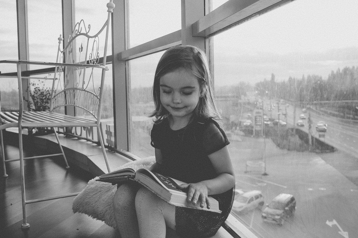 Дети - Мария Драницына