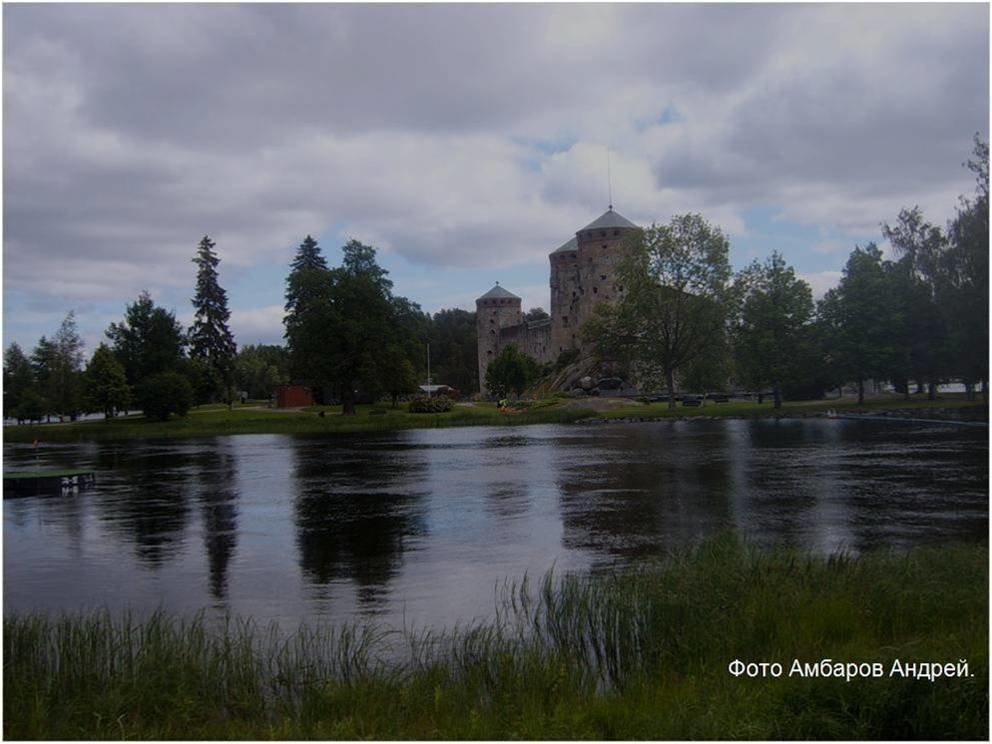 Крепость Савонлина - Андрей