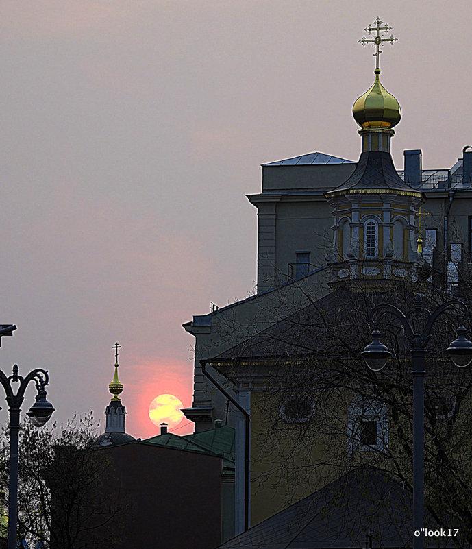 покатился красный шар - Олег Лукьянов