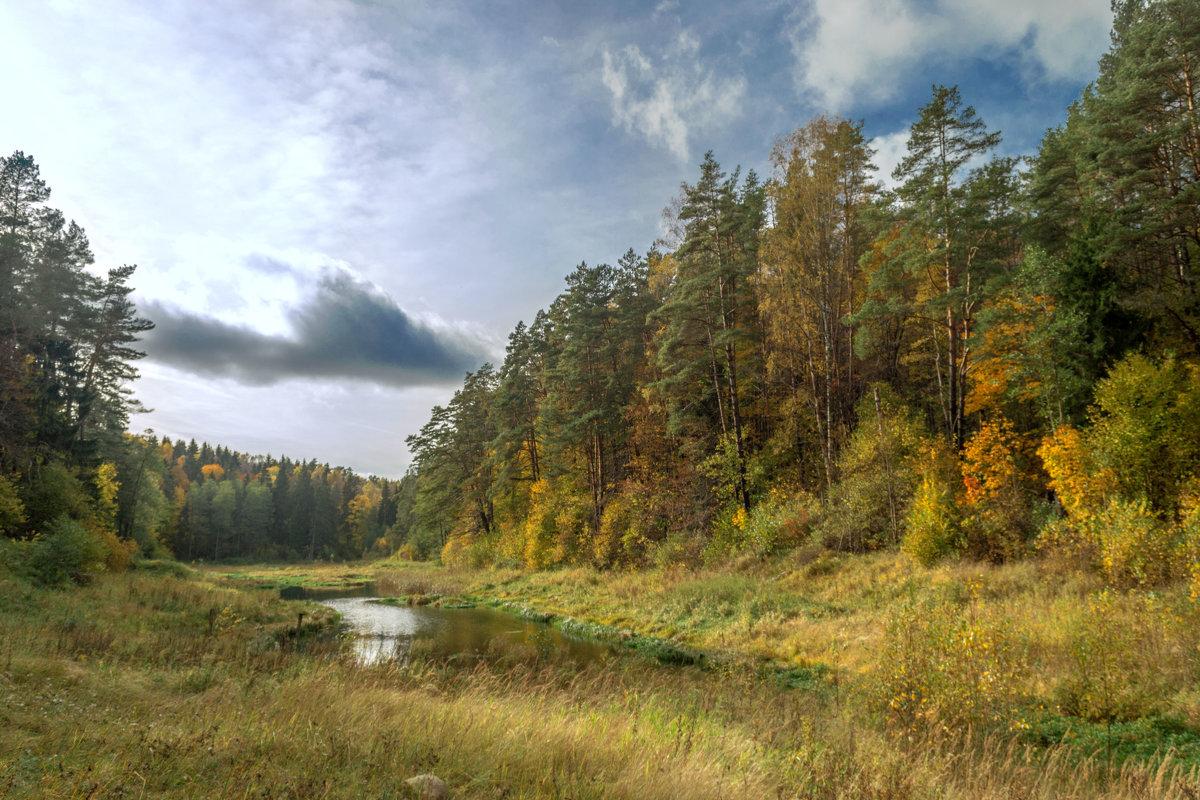 Ранняя осень - Сергей Половников