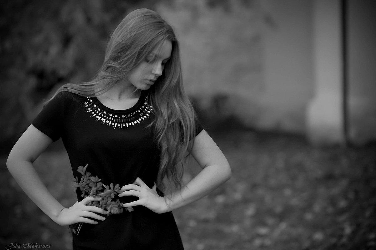Черно-белое настроение - Юлия Макарова