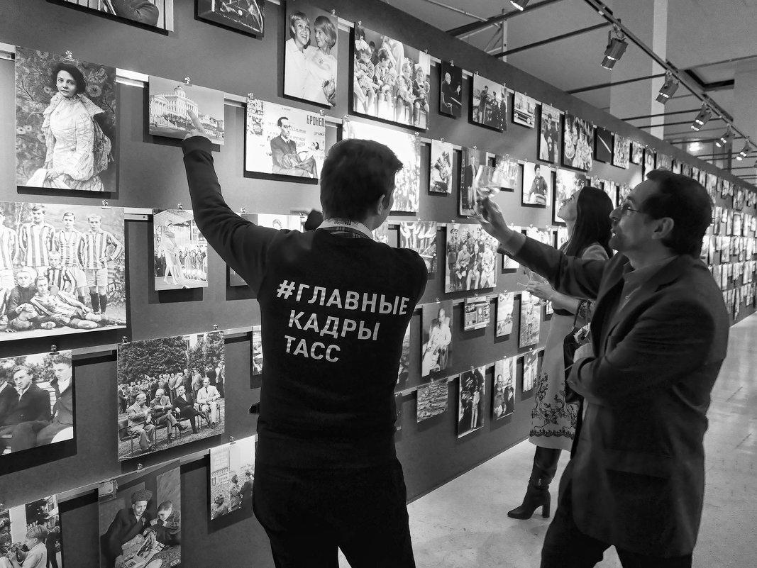 Главные Кадры ТАСС - Евгений Кривошеев