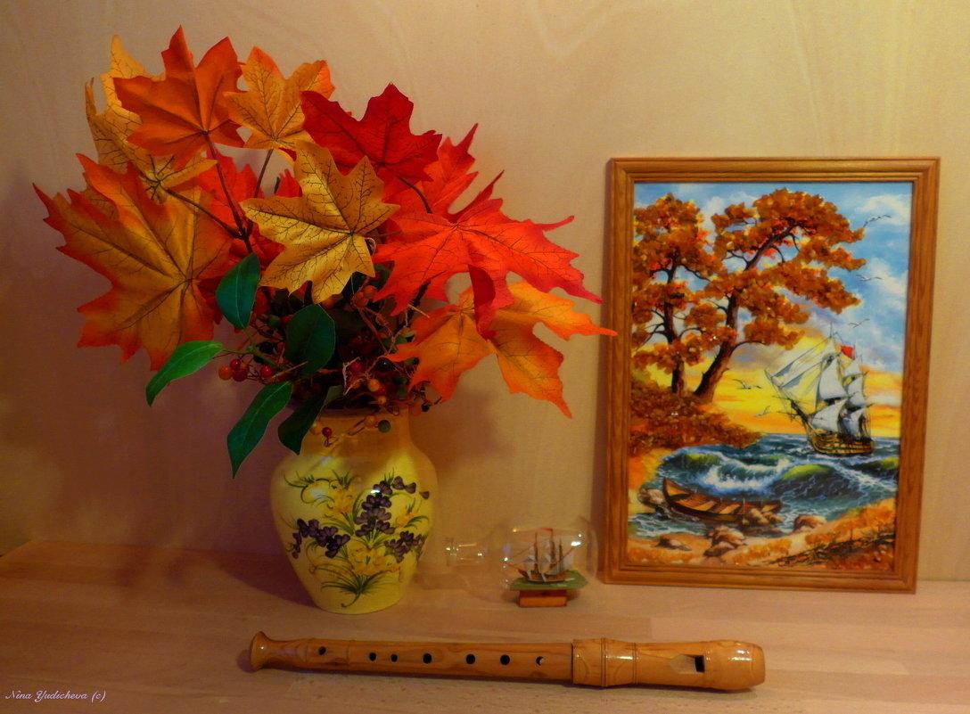 Янтарная рапсодия для флейты - Nina Yudicheva