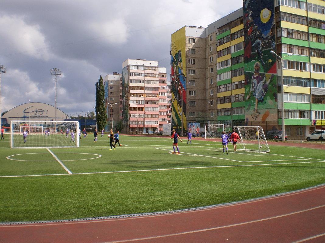 стадион - Венера Чуйкова
