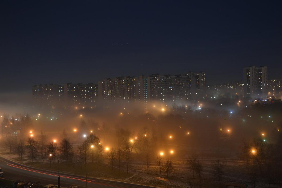 туман - Любовь