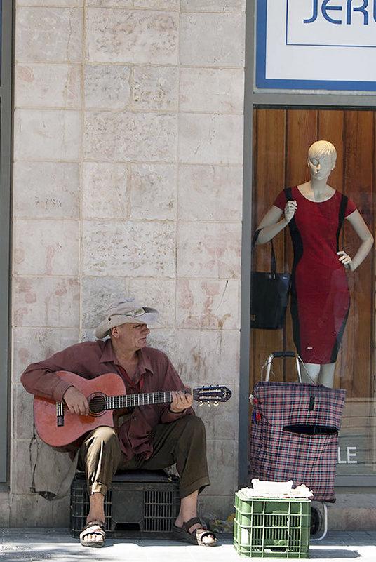 Я Вам спою .... - Aleks Ben Israel