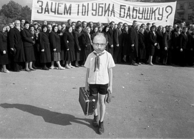 ... ответь - Александр Тарасенко