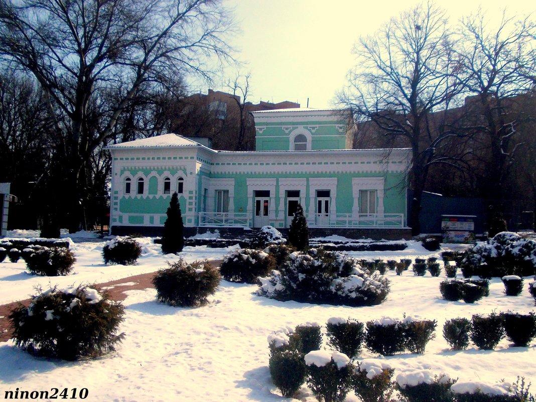 В ростовском зоопарке - Нина Бутко