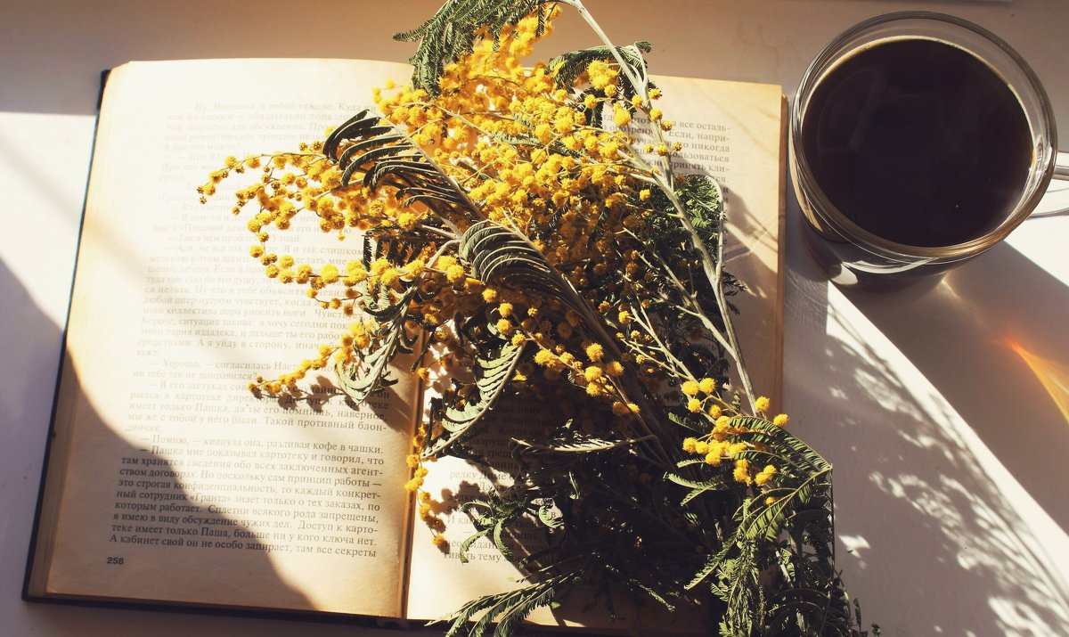 Кофе - _ a.bakirova _