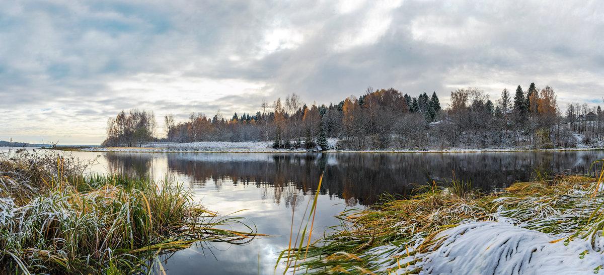 Поздняя осень - Борис Руненко