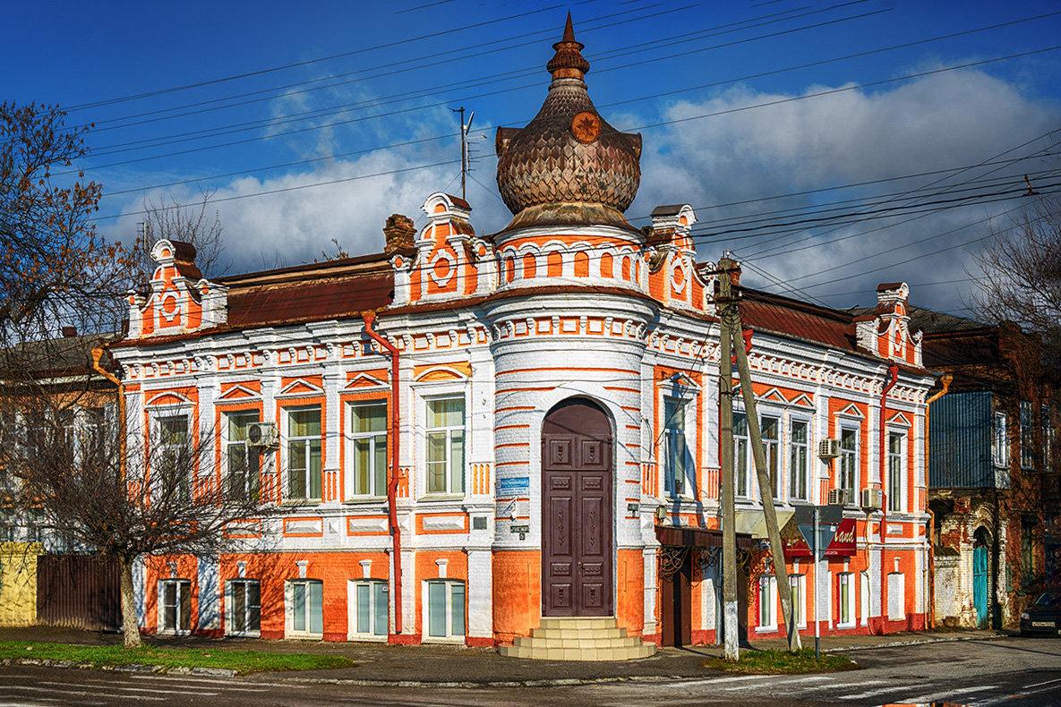 Дом на моей улице - Александр Неверов