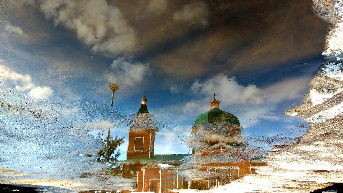 отражение в мартовской воде - Александр Прокудин