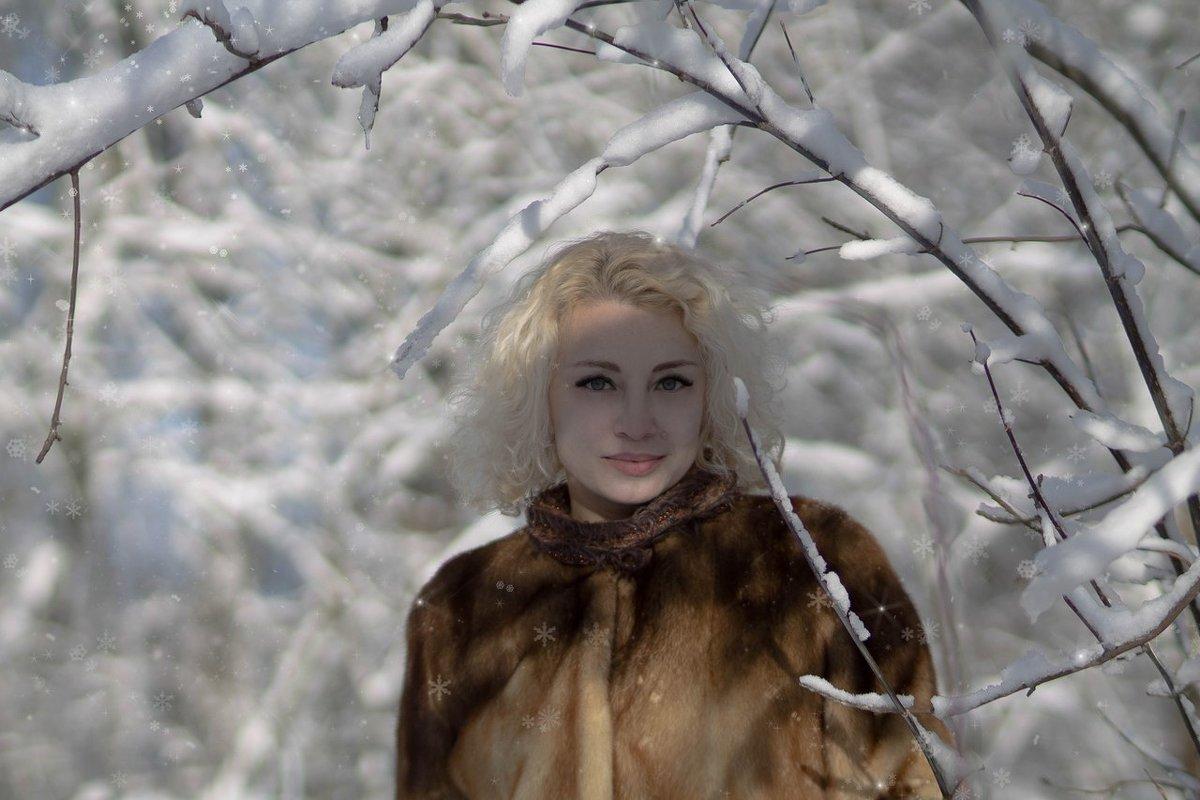 Светлана - Мила