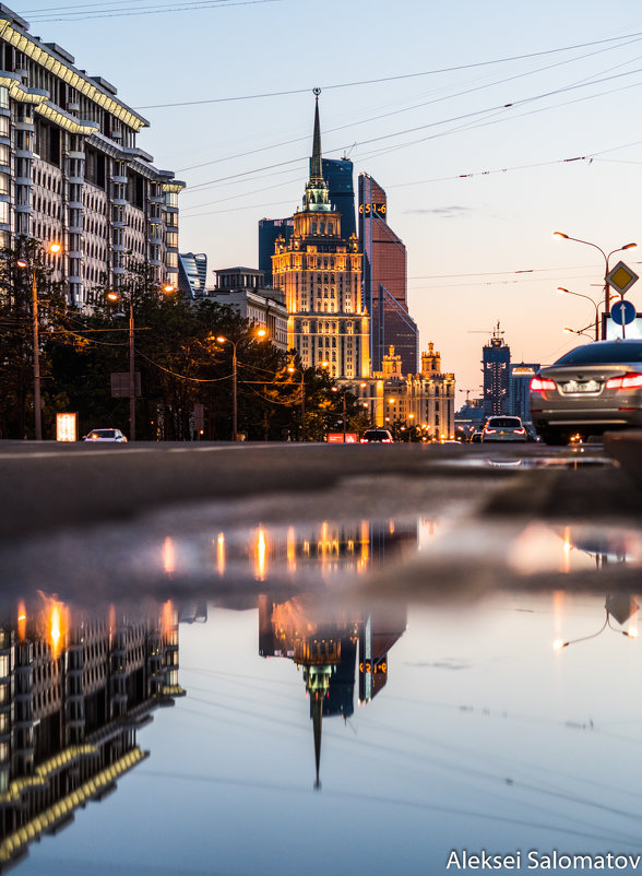 Вечер и лужа - Алексей Саломатов