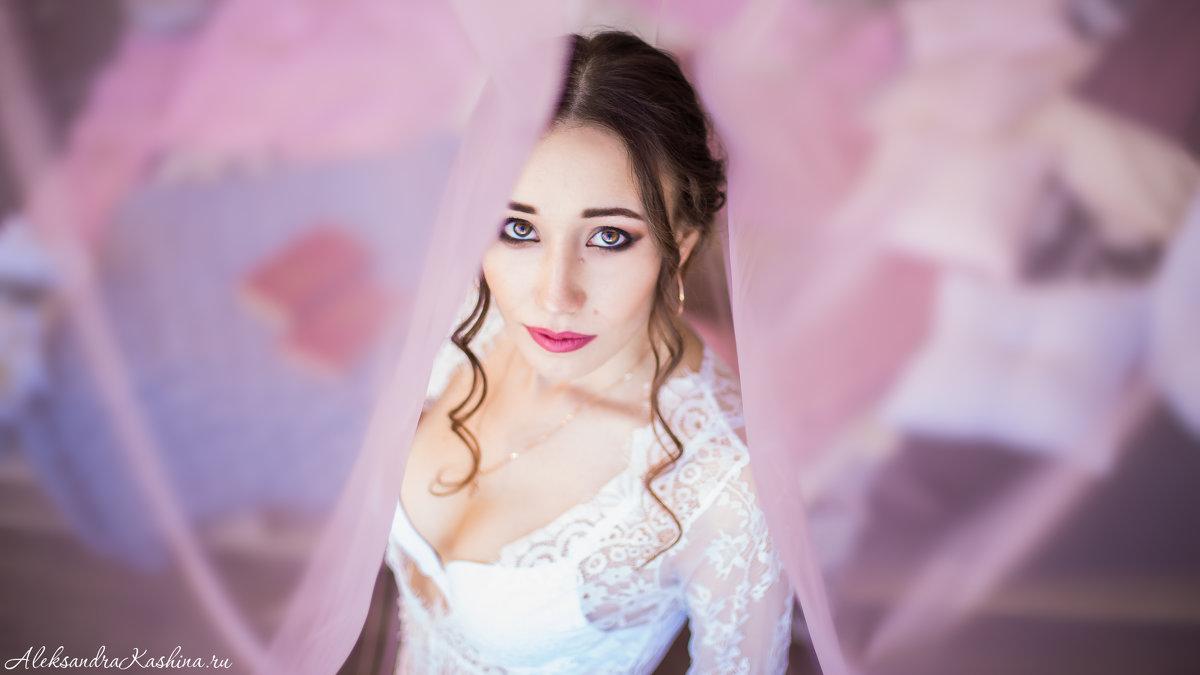 утро невесты - Александра Кашина