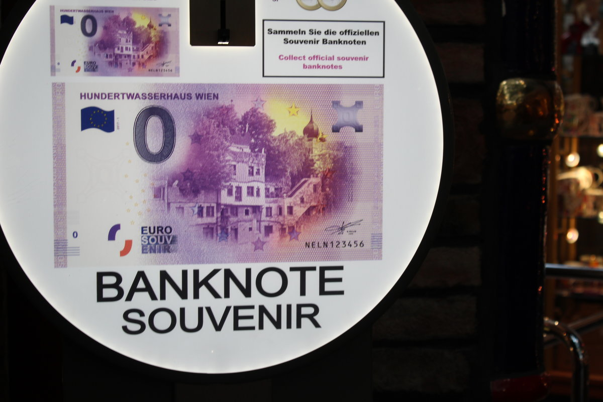Нулевая банкнота) - Борис Хантер