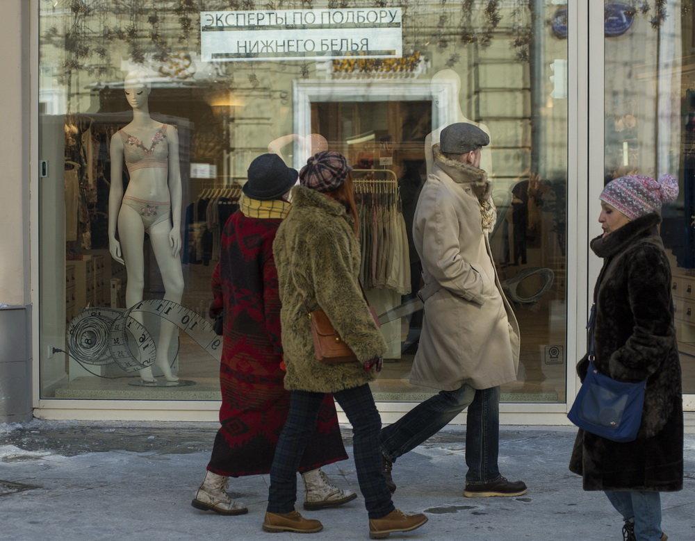 Про экспертов нижнего белья - Александр Степовой