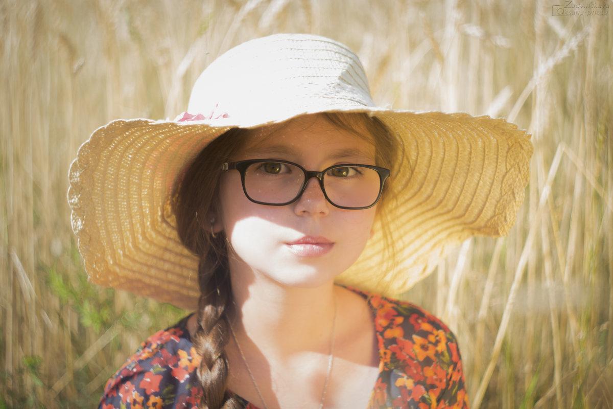 Юность всегда мила - Оксана Задвинская