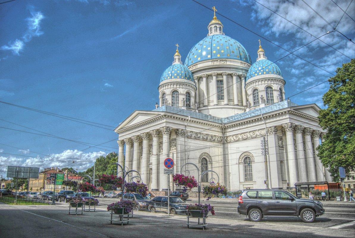 Блистательный Санкт-Петербург! - Натали Пам