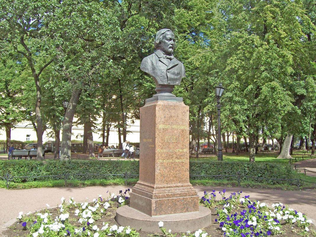 Александровский сад. Глинка М.И. - alemigun