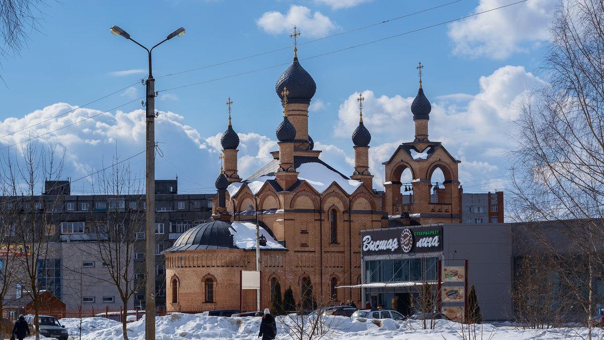 Два храма... - Алексей le6681 Соколов