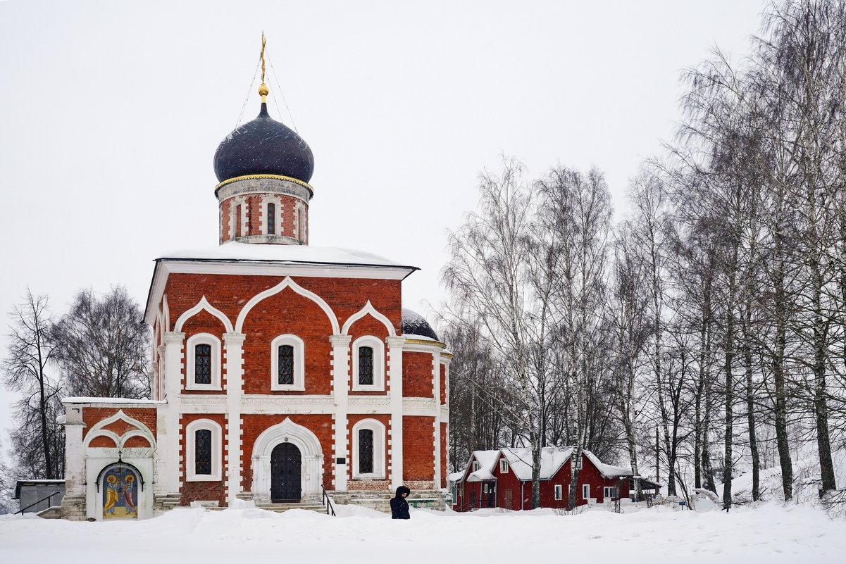 Церковь Петра и Павла (Старо-Никольский собор) Можайск. - Юрий Шувалов