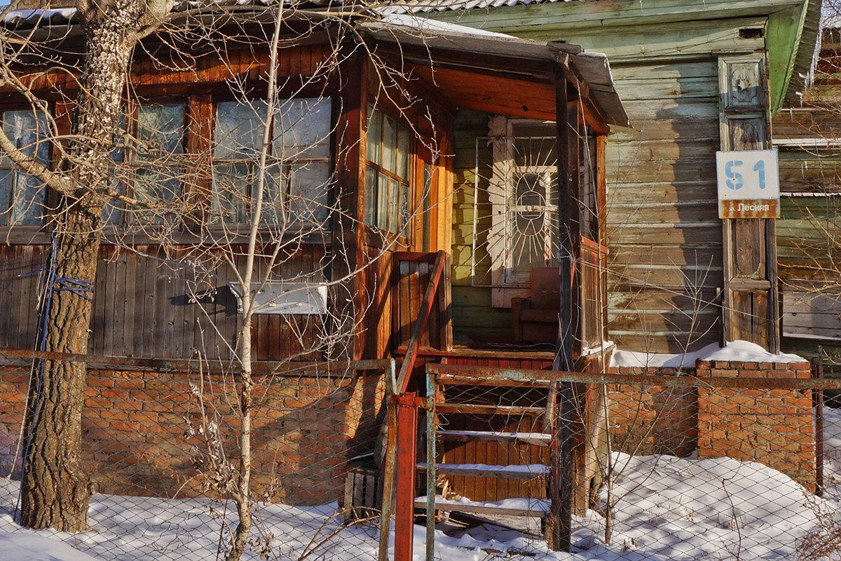 Доживающий свой век - Екатерина Торганская