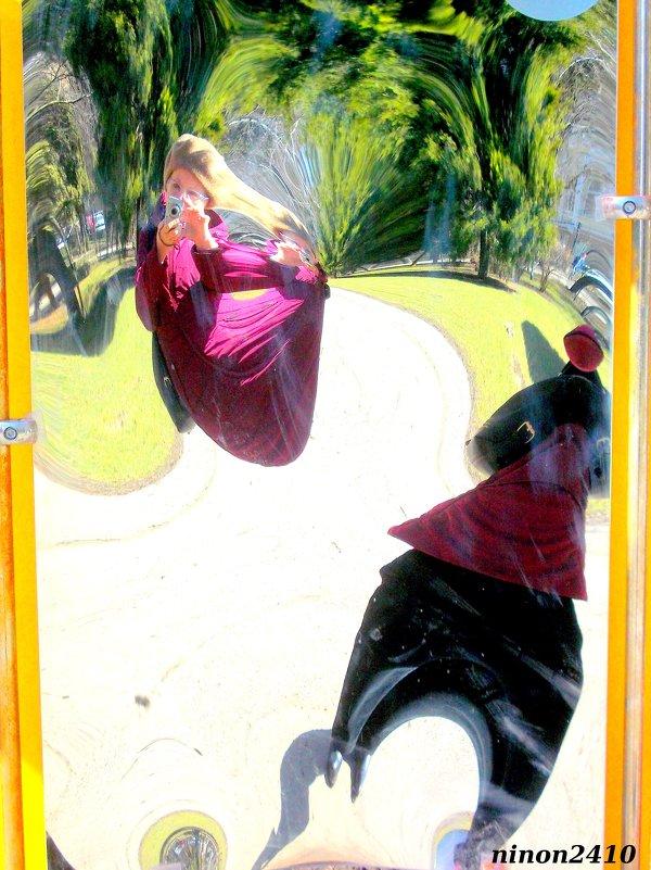 В королевстве кривых зеркал... автопортрет - Нина Бутко