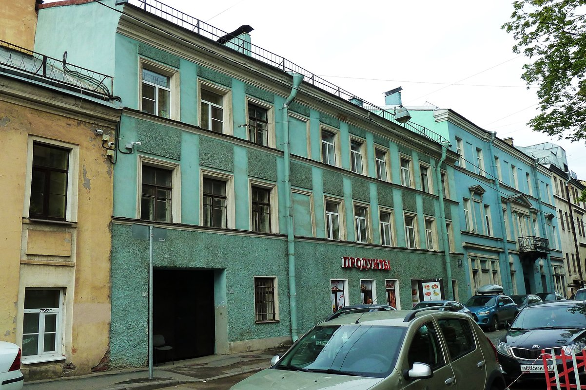 Тучков переулок 17 - Наталья Т