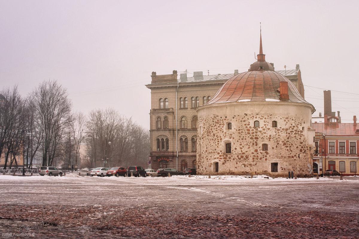 Круглая башня -  одна из двух сохранившихся боевых башен средневековой Выборгской крепости - Юлия Новикова