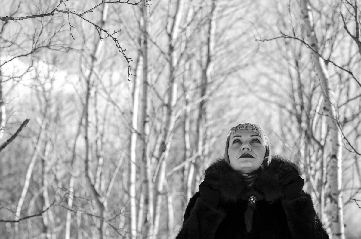 Мечты, мечты - Татьяна Вобликова