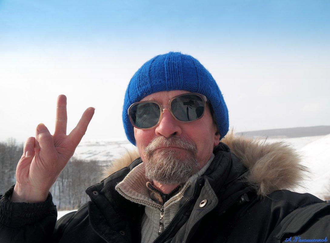 А зиму мы, конечно, победим, назло всем санкциям природы..Возможно к маю даже:) - Андрей Заломленков