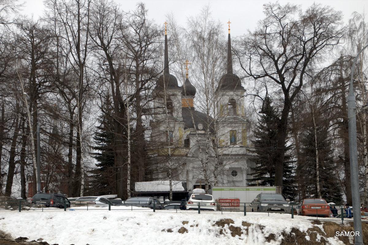 Храм - Валерий Самородов