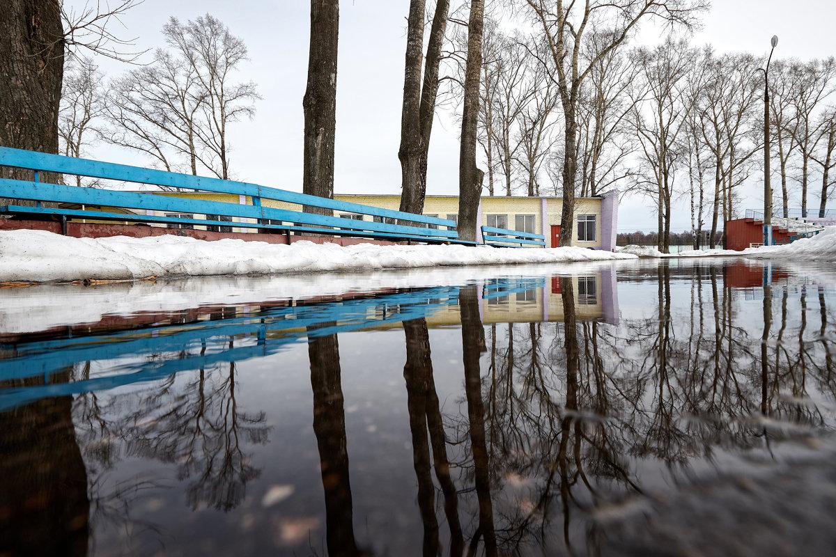 Апрель - Сергей Козлов