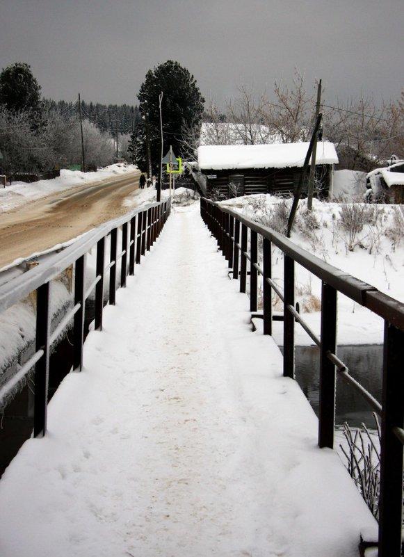 Мост - Алексей Екимовских