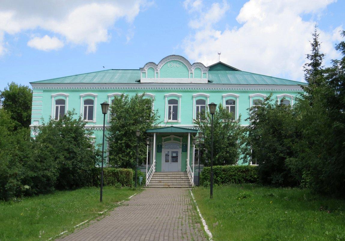 Гимназия - Вера Щукина
