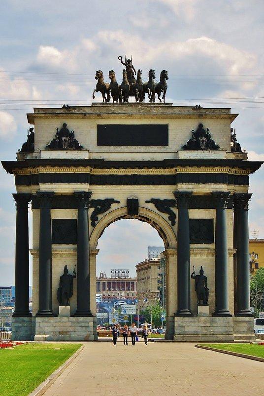 Триумфальная арка - Natali Positive