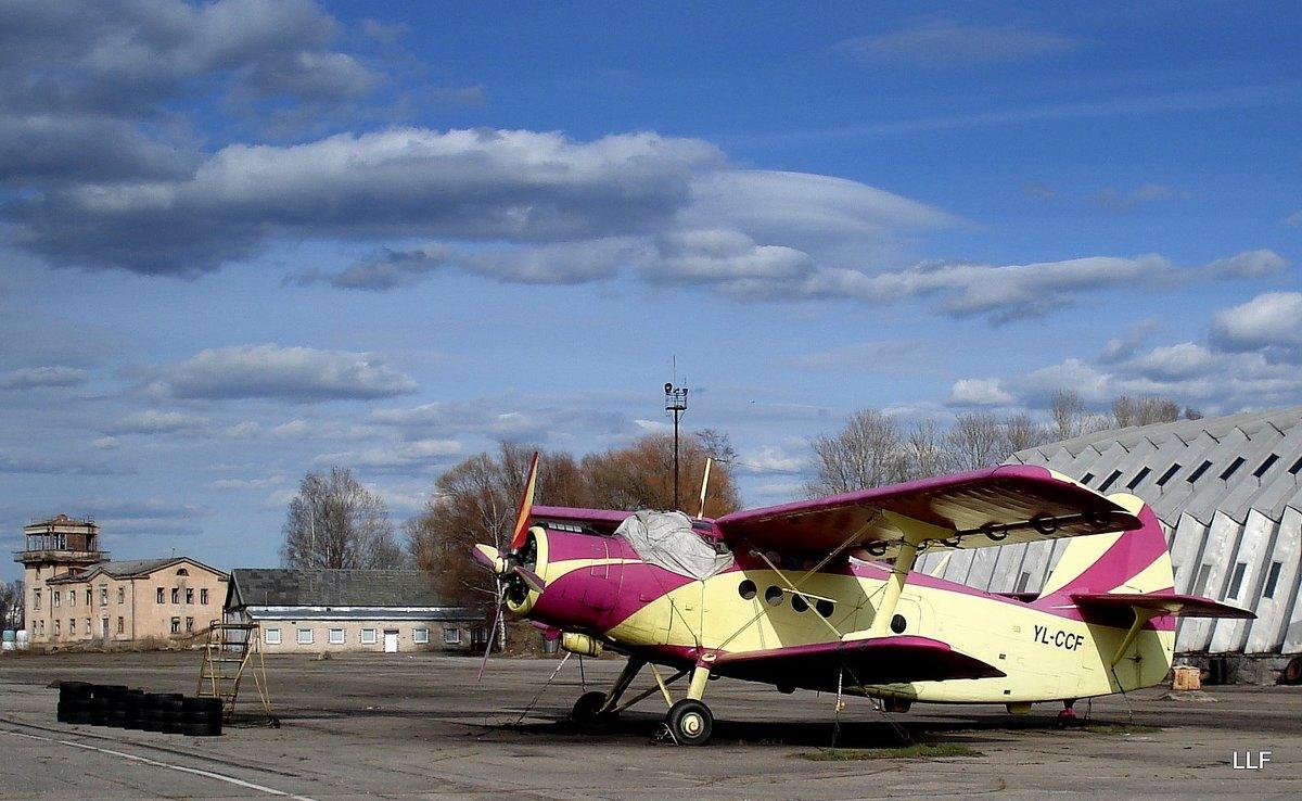 Аэропорт Спилве, Рига - Liudmila LLF