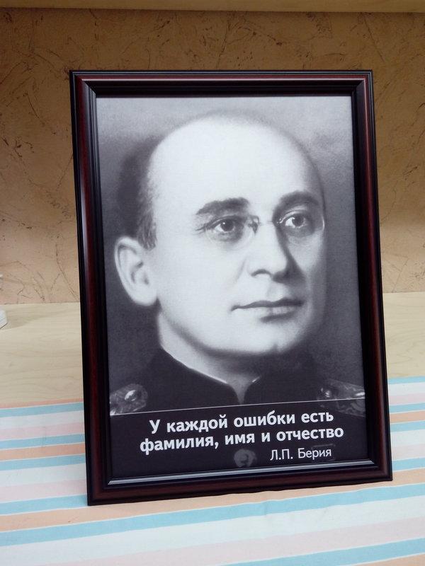 Фото на холсте с подписью в раме - Владимир (Багетный мастер)