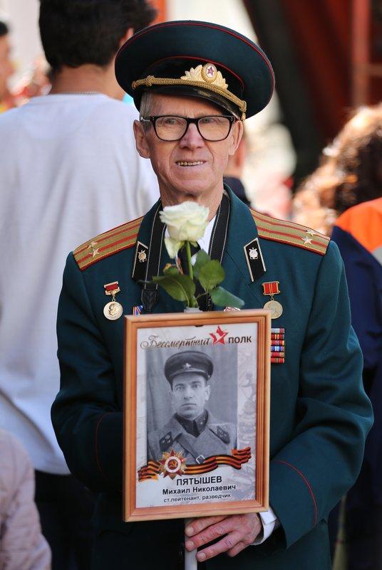 9 мая - Евгений М