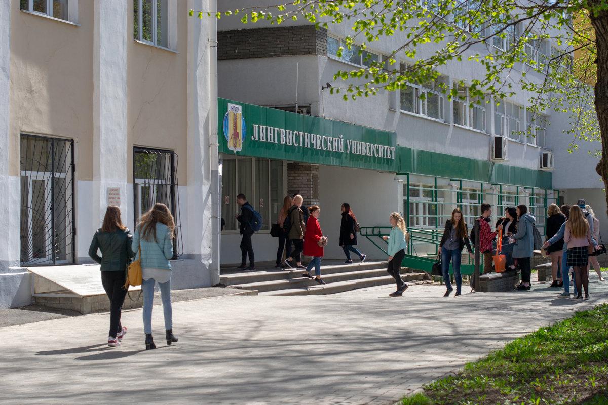 Университеты - Микто (Mikto) Михаил Носков
