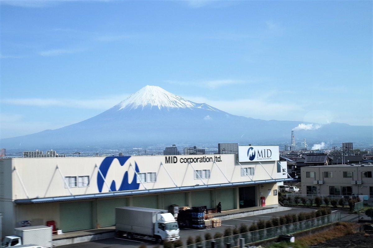 Гора Фудзи-сан Япония - Swetlana V