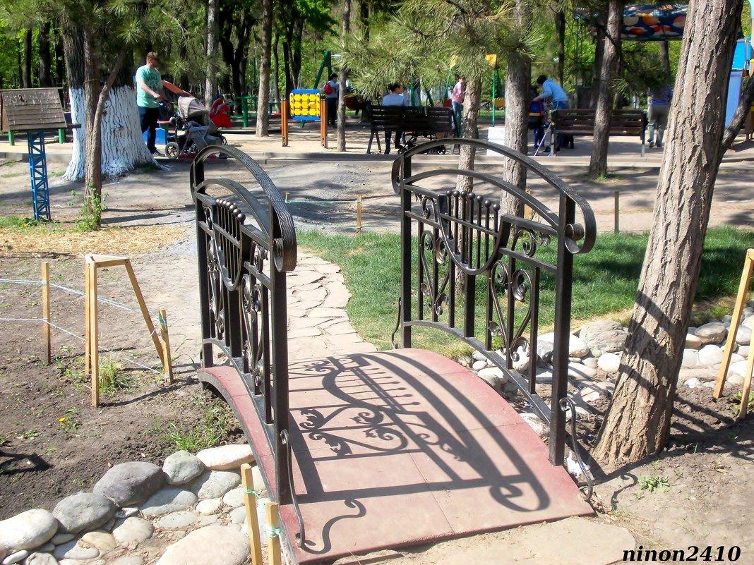 Новый уголок отдыха в городском парке - Нина Бутко